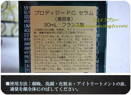P1030955-vert.jpg
