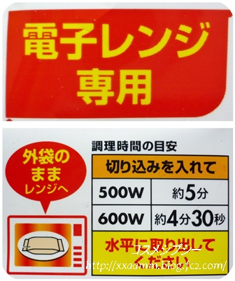 P1040045-vert.jpg