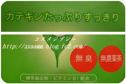 P1040084-vert.jpg