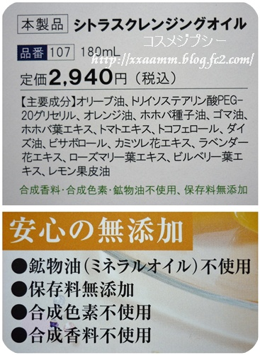 P1040515-vert.jpg