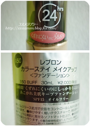 P1040968-vert.jpg