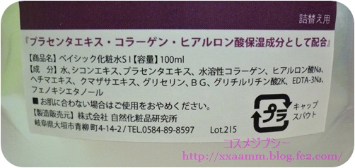 P1050172.jpg