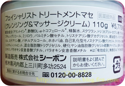 P1050559.jpg