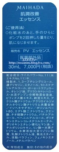 P1050755-vert.jpg