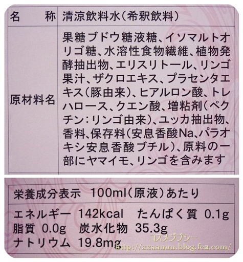 P1060078-vert.jpg