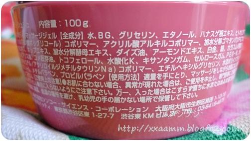 P1060523.jpg