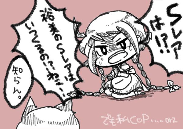ひろみのSレア