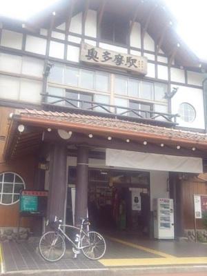 20111103_okutamaeki.jpg