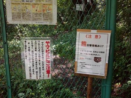 20120901_makiba.jpg