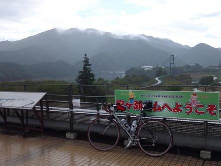 20120901_miyagaseko.jpg