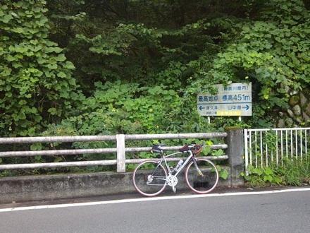 20121006_kanagawa.jpg