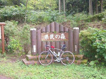 20121008_kennmin.jpg