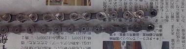 20121021_chain2.jpg