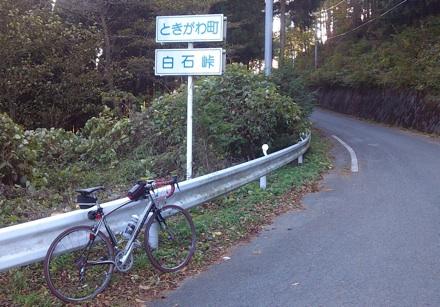 20121103_siroisi.jpg