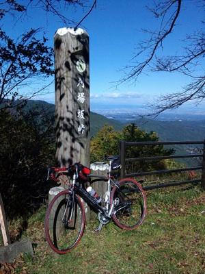 20121110_kariba.jpg