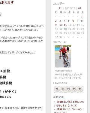 20121212_5000.jpg