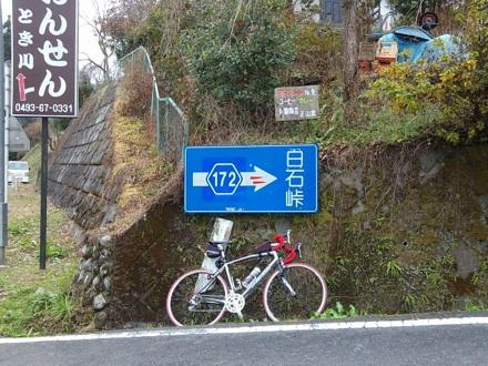 20121223_siroisi.jpg