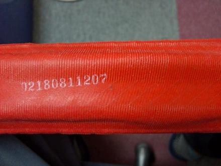 20130206_tire2.jpg