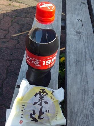 20130405_higasiagano.jpg