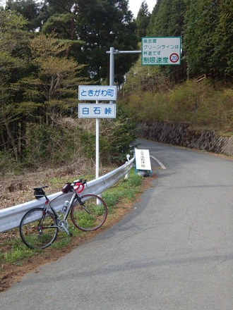 20130420_siroisi.jpg