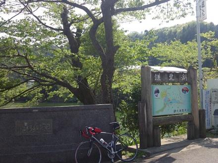 20130429_kamakitako.jpg