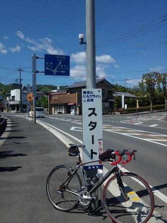 20130502_haruhiru1.jpg
