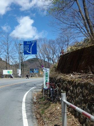 20130502_haruhiru3.jpg