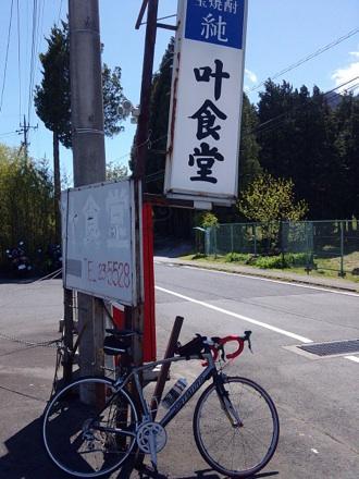 20130502_kanou1.jpg