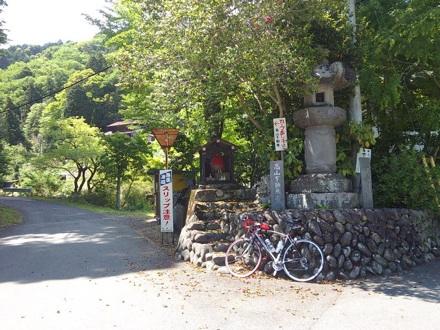 20130512_takayama1.jpg