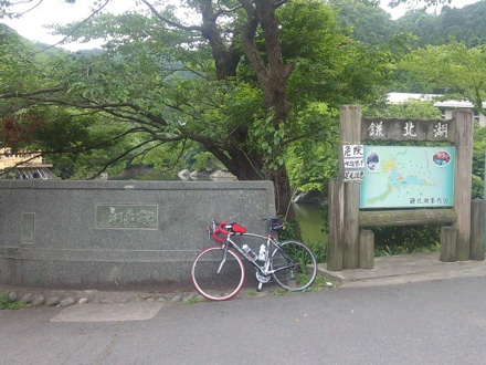 20130525_kamakitako.jpg