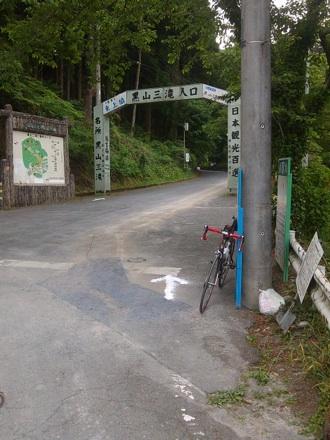 20130525_kuroyama.jpg