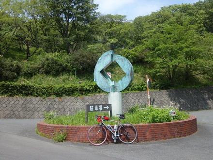 20130525_minoyama1.jpg