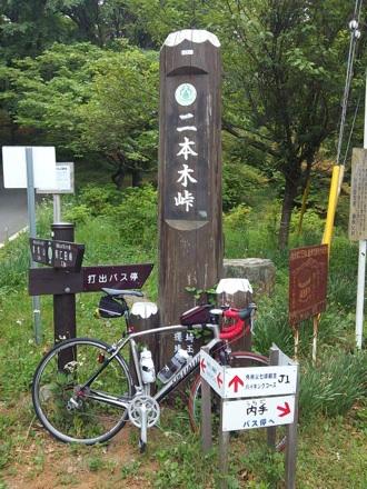 20130525_nihongi2.jpg