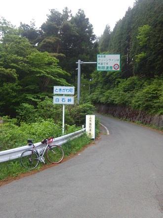 20130525_siroisi2.jpg