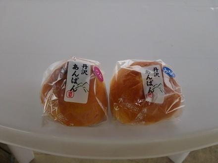 20130601_oginopan.jpg