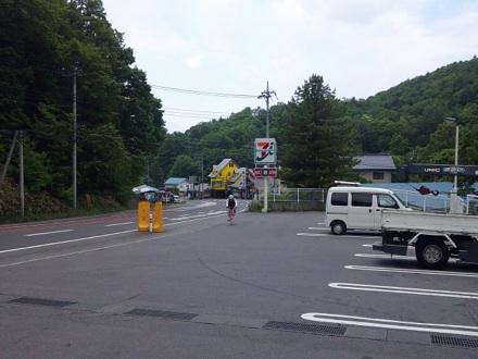 20130610_kusatu2.jpg