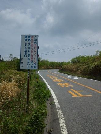 20130610_sirane2.jpg