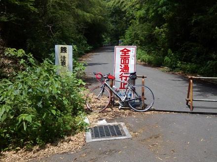 20130622_jikou2.jpg