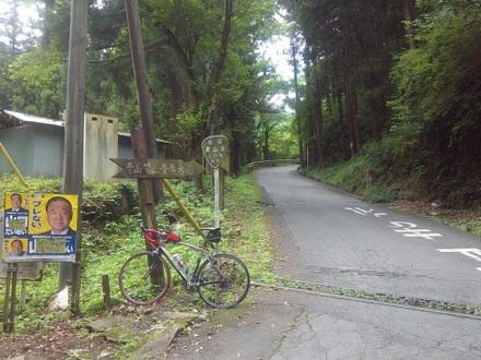 20130622_kuriyama.jpg