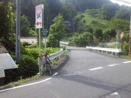 20130623_hagidono.jpg