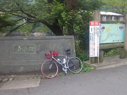20130623_kamakitako.jpg
