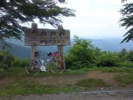 20130623_karibazaka.jpg