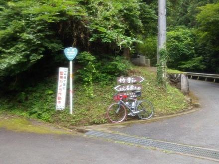 20130706_nidayama2.jpg