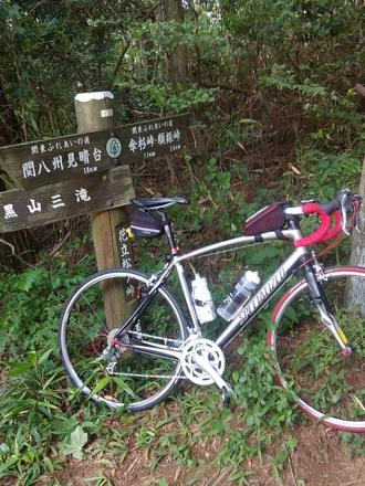 20130715_kuroyama.jpg