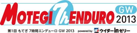 7hgw_logo.jpg
