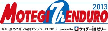 motegi7h_aki_logo.jpg