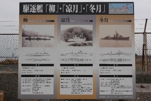 20131226gunkan1.jpg