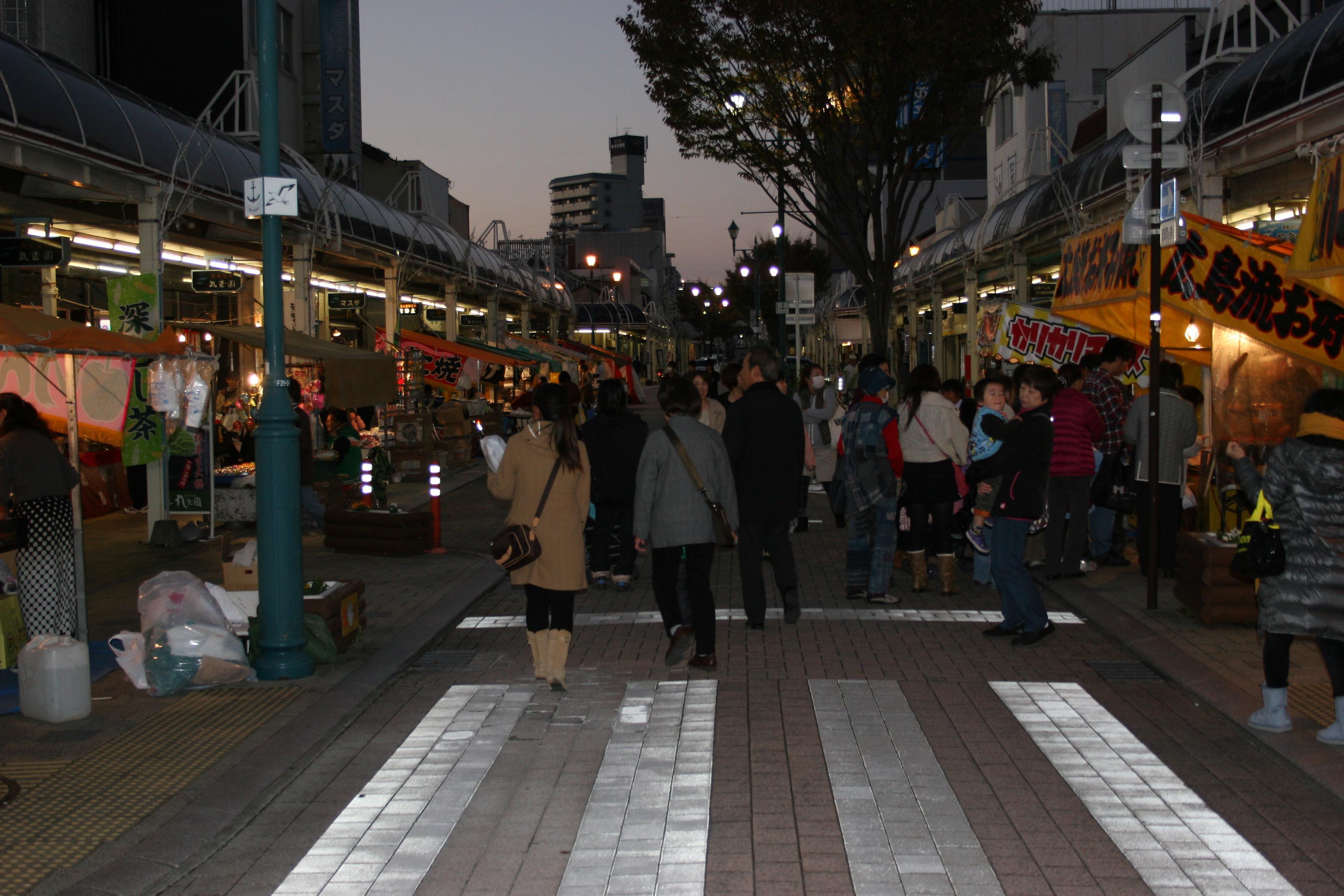 20121119駅前通りおいべっさん