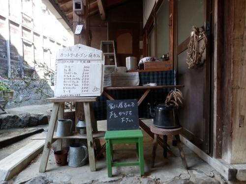 庭カフェ 値段
