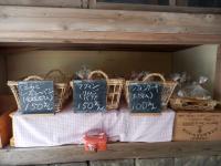 庭カフェ パン